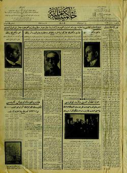 Hakimiyet-i Milliye Gazetesi 12 Nisan 1927 kapağı