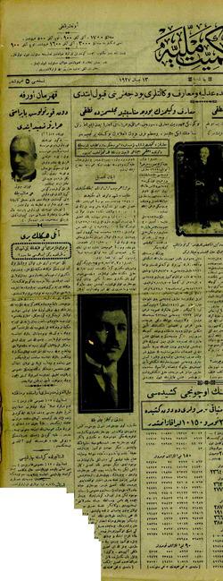 Hakimiyet-i Milliye Gazetesi 13 Nisan 1927 kapağı