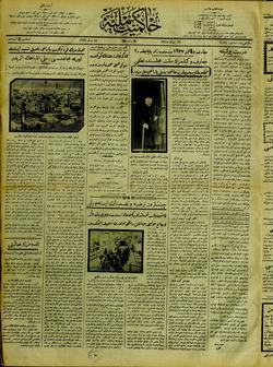 Hakimiyet-i Milliye Gazetesi 14 Nisan 1927 kapağı