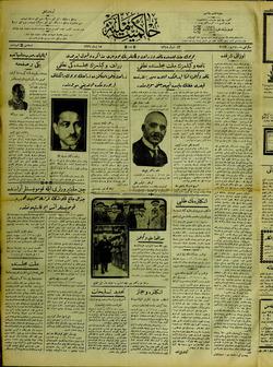Hakimiyet-i Milliye Gazetesi 15 Nisan 1927 kapağı