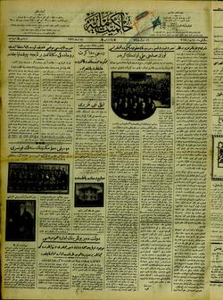 Hakimiyet-i Milliye Gazetesi 18 Nisan 1927 kapağı