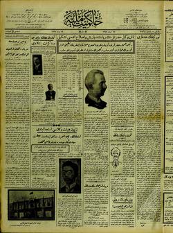 Hakimiyet-i Milliye Gazetesi 19 Nisan 1927 kapağı