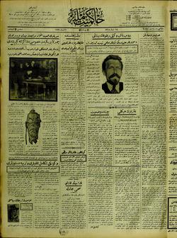Hakimiyet-i Milliye Gazetesi 20 Nisan 1927 kapağı