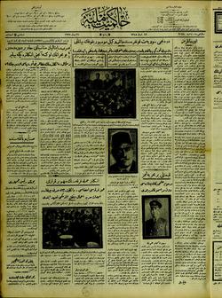 Hakimiyet-i Milliye Gazetesi 21 Nisan 1927 kapağı