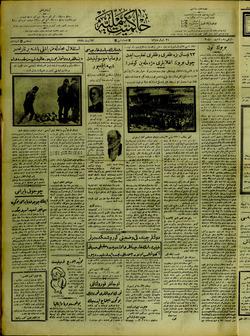 Hakimiyet-i Milliye Gazetesi 23 Nisan 1927 kapağı