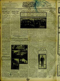 Hakimiyet-i Milliye Gazetesi 24 Nisan 1927 kapağı