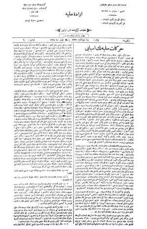 İrade-i Milliye (Sivas) Gazetesi 14 Eylül 1919 kapağı