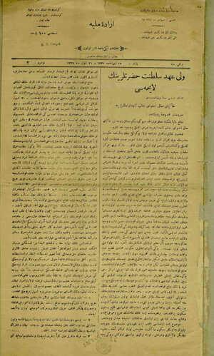 İrade-i Milliye (Sivas) Gazetesi 21 Eylül 1919 kapağı