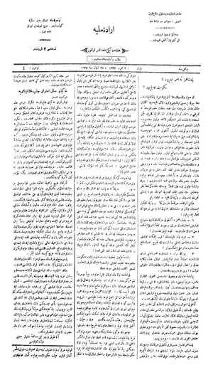 İrade-i Milliye (Sivas) Gazetesi 28 Eylül 1919 kapağı
