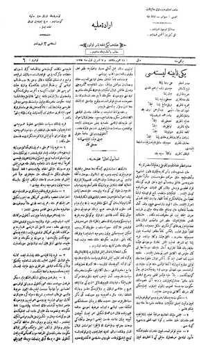 İrade-i Milliye (Sivas) Gazetesi 7 Ekim 1919 kapağı