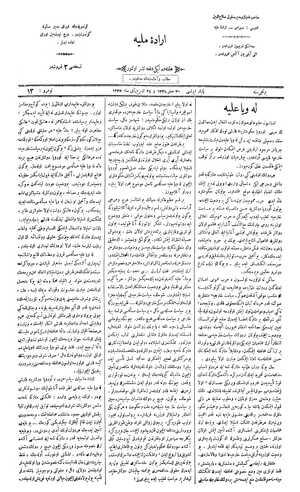 İrade-i Milliye (Sivas) Gazetesi 24 Kasım 1919 kapağı