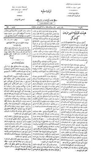 İrade-i Milliye (Sivas) Gazetesi 22 Aralık 1919 kapağı