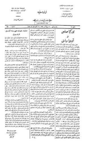 İrade-i Milliye (Sivas) Gazetesi 12 Ocak 1920 kapağı