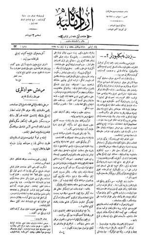 Siyasi Bizden Ne Bekliyorlar? Tan gazetesi bir makalesinde bizden bahsederken Türklerin Anadolu'da muntazam bir kuvvet...