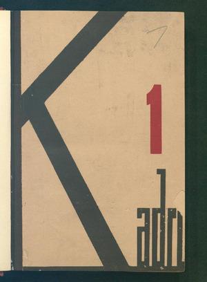 Kadro Dergisi 1 Ocak 1932 kapağı