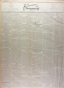 Peyam Gazetesi 16 Ekim 1913 kapağı