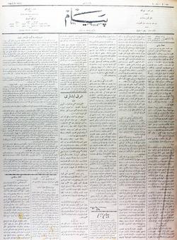 Peyam Gazetesi 17 Ekim 1913 kapağı