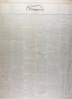 Peyam Gazetesi 18 Ekim 1913 kapağı