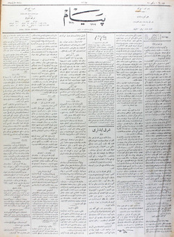 Peyam Gazetesi 19 Ekim 1913 kapağı