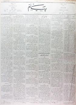 Peyam Gazetesi 20 Ekim 1913 kapağı