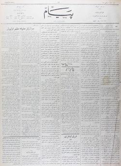 Peyam Gazetesi 21 Ekim 1913 kapağı