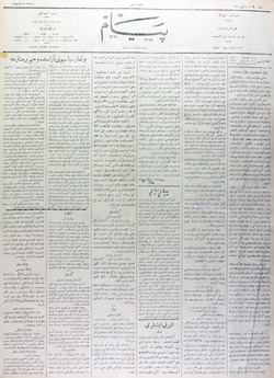 Peyam Gazetesi 22 Kasım 1913 kapağı