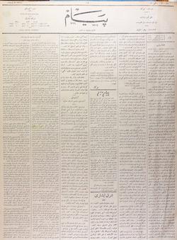 Peyam Gazetesi 23 Kasım 1913 kapağı