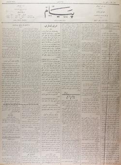 Peyam Gazetesi 24 Kasım 1913 kapağı
