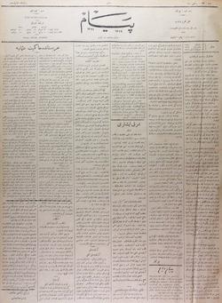 Peyam Gazetesi 25 Kasım 1913 kapağı