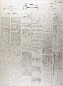 Peyam Gazetesi 26 Kasım 1913 kapağı