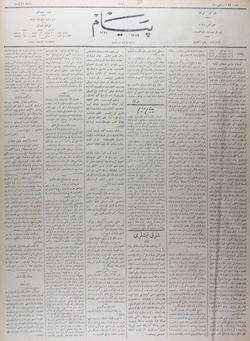 Peyam Gazetesi 27 Kasım 1913 kapağı