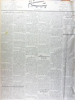 Peyam Gazetesi 28 Kasım 1913 kapağı
