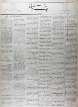 Peyam Gazetesi 29 Kasım 1913 kapağı