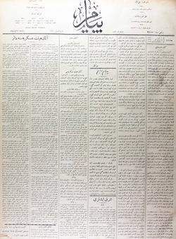 Peyam Gazetesi 10 Aralık 1913 kapağı