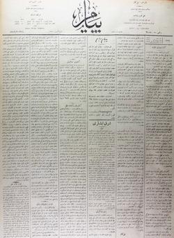 Peyam Gazetesi 11 Aralık 1913 kapağı