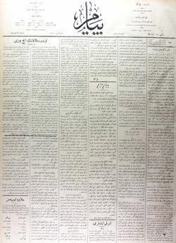 Peyam Gazetesi 12 Aralık 1913 kapağı