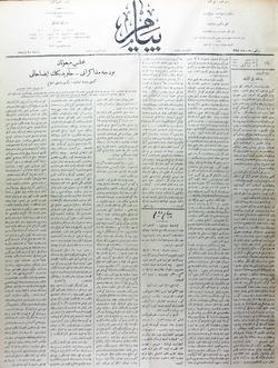 Peyam Gazetesi 5 Temmuz 1914 kapağı