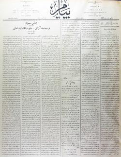 Peyam Gazetesi 6 Temmuz 1914 kapağı