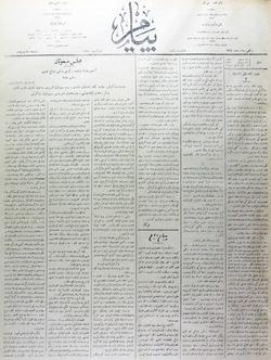 Peyam Gazetesi 7 Temmuz 1914 kapağı