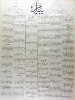 Peyam Gazetesi 9 Temmuz 1914 kapağı