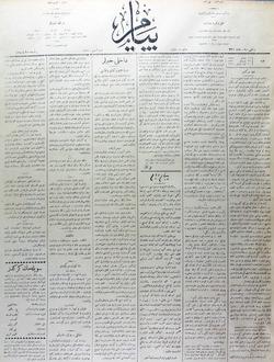 Peyam Gazetesi 10 Temmuz 1914 kapağı