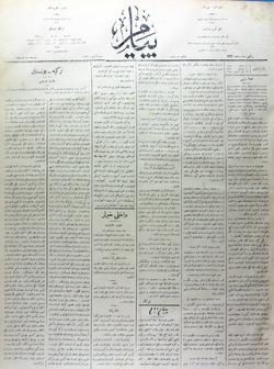 Peyam Gazetesi 13 Temmuz 1914 kapağı