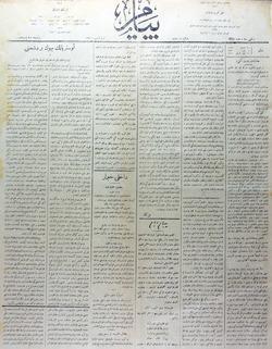 Peyam Gazetesi 14 Temmuz 1914 kapağı