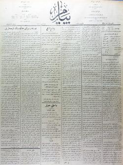 Peyam Gazetesi 15 Temmuz 1914 kapağı