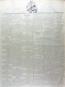 Peyam Gazetesi 16 Temmuz 1914 kapağı