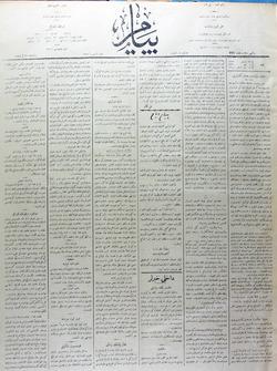 Peyam Gazetesi 17 Temmuz 1914 kapağı