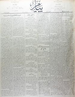 Peyam Gazetesi 18 Temmuz 1914 kapağı