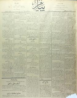Peyam Gazetesi 19 Temmuz 1914 kapağı