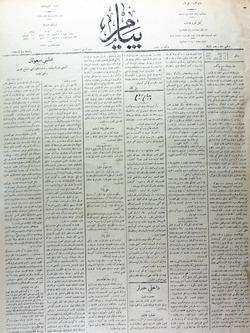 Peyam Gazetesi 21 Temmuz 1914 kapağı