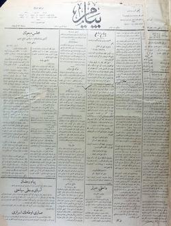 Peyam Gazetesi 22 Temmuz 1914 kapağı